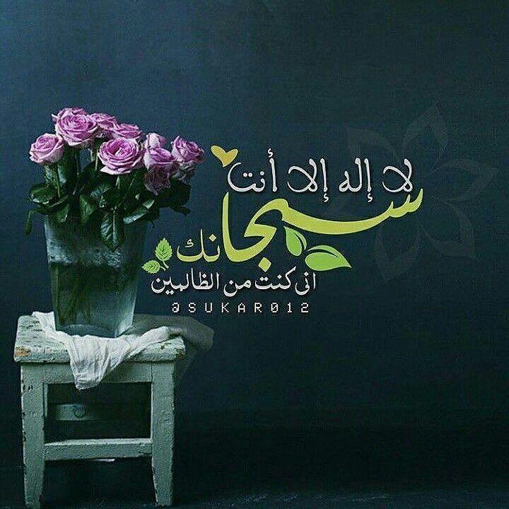 @for.mom.5 -  @doaamuslim #doaamuslim #دعاء_المسلم