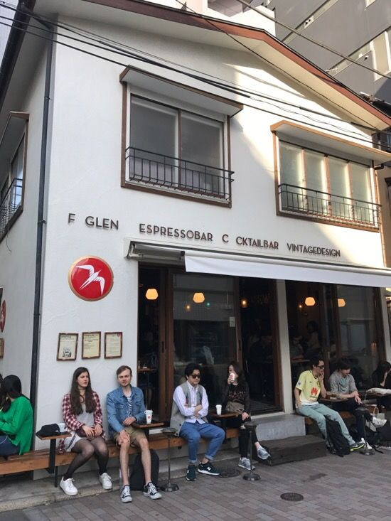 [도쿄 카페] 카페 위시리스트 2 : 푸글렌커피_Fuglen Coffee : 네이버 블로그