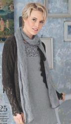 Схема вязания: Ажурный жакет и серый шарф | Пуловеры спицами - petelka.net