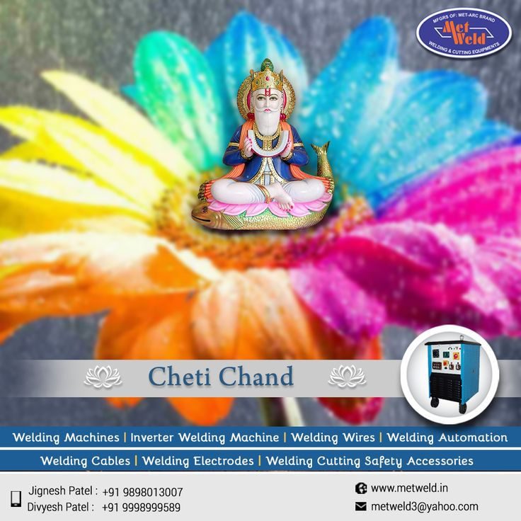 May this Cheti Chand bring you new spirit new beginning and new prosperity Wishing you Happy Cheti Chand #HappyChetiChand #weldingMachine #weldingInverter #WeldingTransformer #DCWeldingRectifier W:http://metweld.in/ M:+91-9998999589