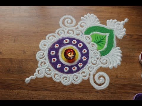 Simple, Easy and Quick Rangoli design with colours for Diwali - YouTube