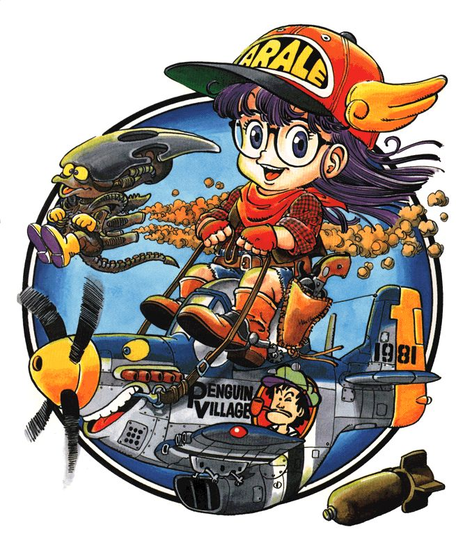 Dr. Slump Arale riding on a plane, with a chibi alien in the background.