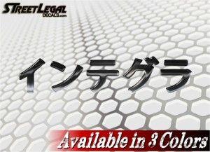 "Liquid Chrome Print Integra in Japanese 9"" Vinyl Decal"
