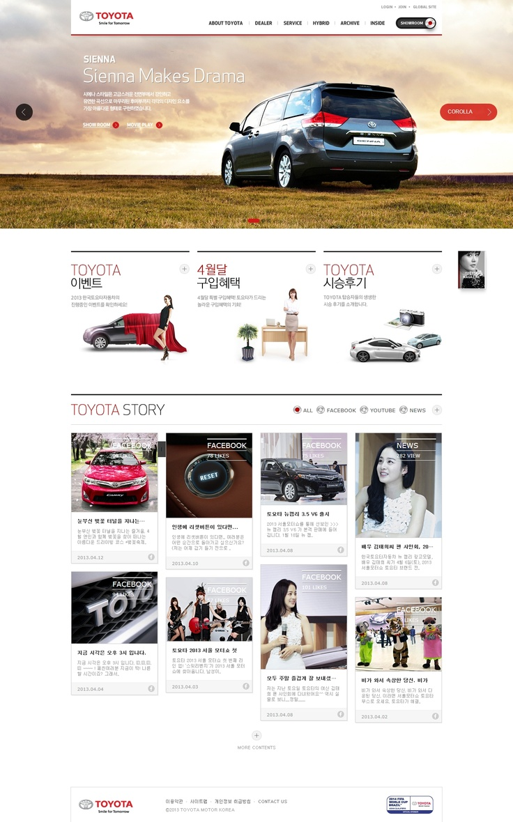 DCafeIn Website - Toyota Korea