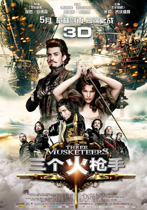 The Three Musketeers 2011 full Movie HD Free Download DVDrip