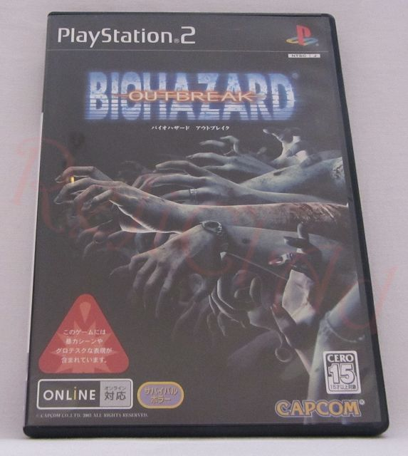 Biohazard Outbreak PS2 game