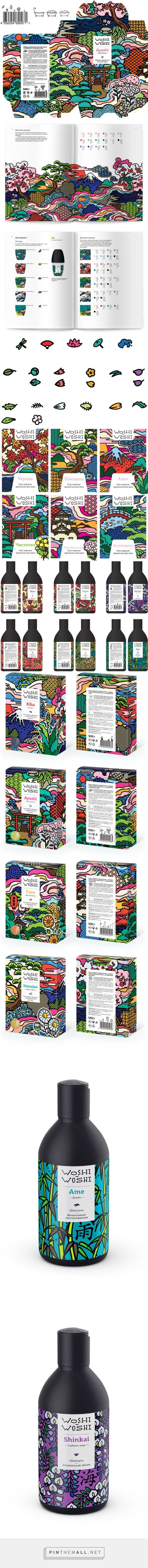 Art Lebedev Studio - Woshi Woshi curated by Packaging Diva PD. #package #design #illustration #colorful #cool