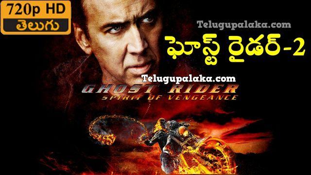 Anaconda 2 Tamil Dubbed Movie 720p - Bluray Rip -16