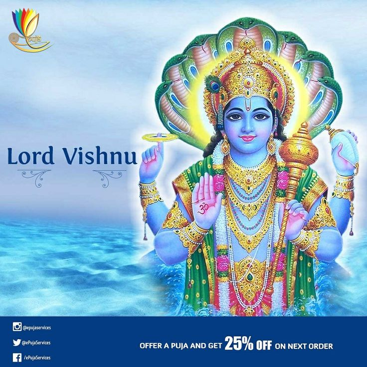 #Lord #Vishnu would constantly come down to earth in the form of #Lord #Narayana in order to deliver messages or to make sure that things are going according to the Divine plan.