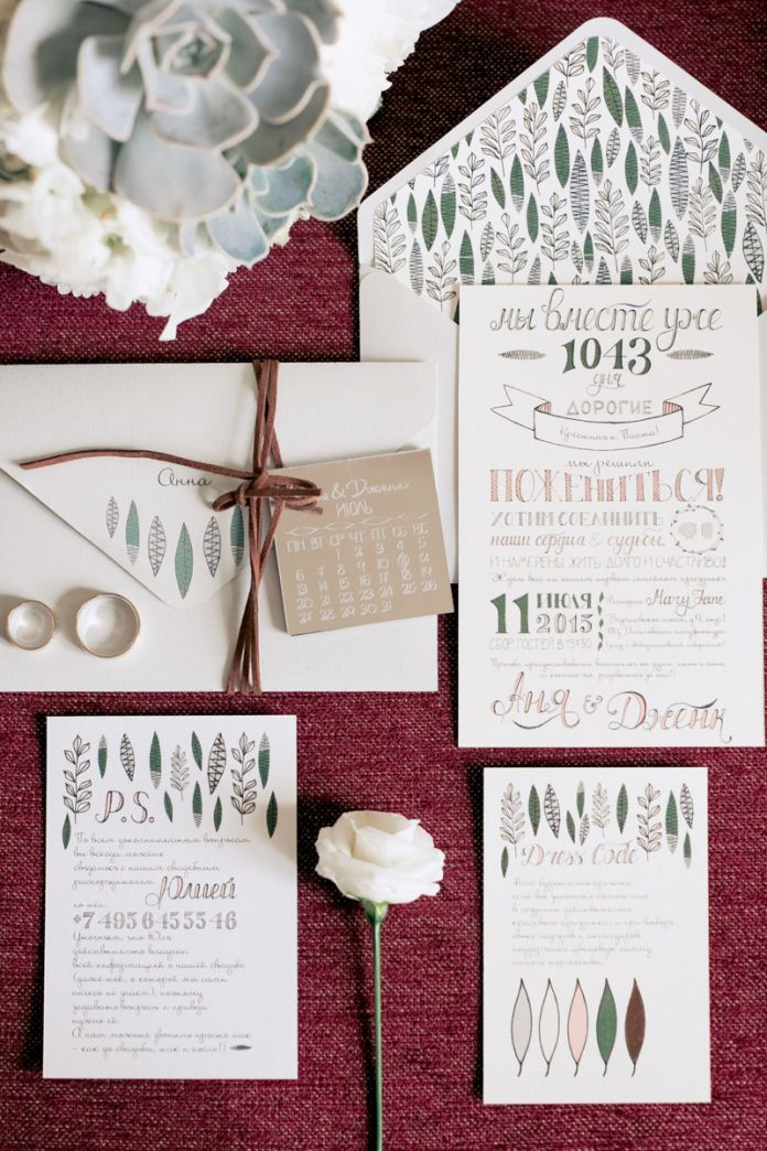 Rustic chic wedding invitation ideas | Loft Wedding For Jank And Anna by BMWedding | http://www.bridestory.com/bmwedding/projects/loft-wedding-for-jank-and-anna