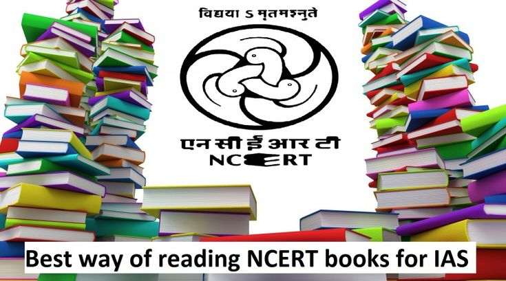 Best Way To Read NCERT Textbooks For IAS and Other Exams   Photo Credit:The Vip  Preparing for examinations is not an easy task whether it is UPSC IAS or any other exam . OK dont get scared its not that difficult the only thing you need to keep in mind is just to FOCUS and to remember whatever you studied. You may dont understand FROM WHERE TO STUDY??  WHAT TO STUDY??  HOW TO STUDY?? and  HOW TO REMEMBER ??  This article will help you to know about all this basic things. FROM WHERE TO…