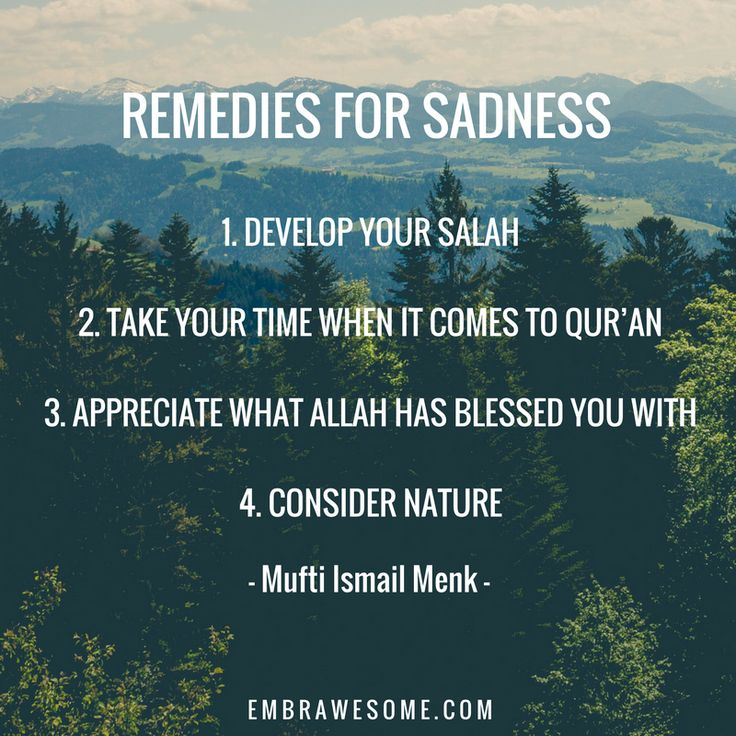 Check out the full blog post: http://embrawesome.com/remedies-sadness-mufti-ismail-menk/ ‪#‎embrawesome‬ ‪#‎embraceyourawesome‬