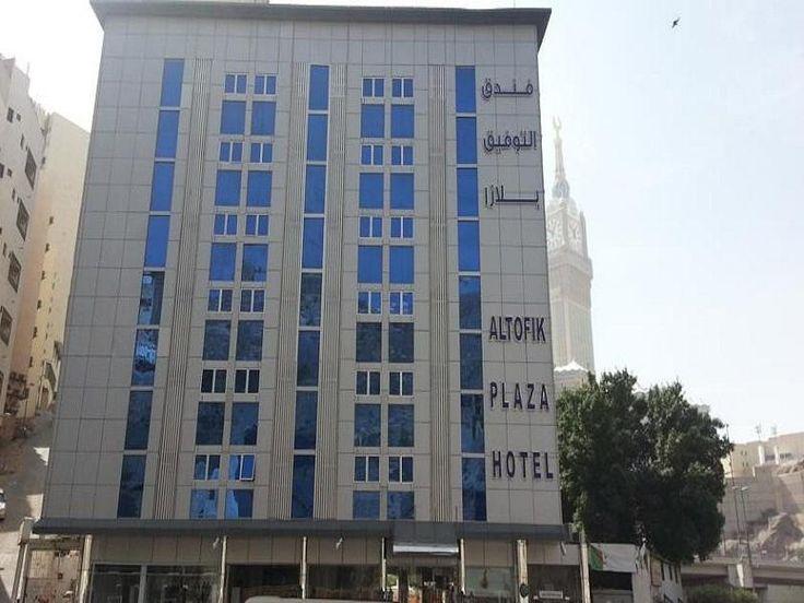 Mecca Hotels Booking: Al Tawfiq Plaza Hotel ajyad alsad street Ajyad Mec...