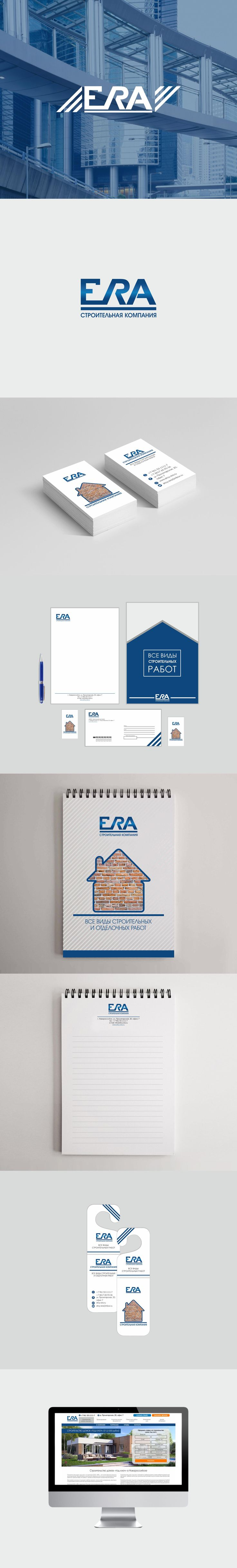 ERA. Identity Branding. Business Card. Letterhead. Notebook.Door hanger. Web design.