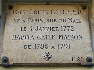 rue de l'Estrapade - Paris 5ème