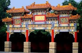 Image result for lama temple beijing
