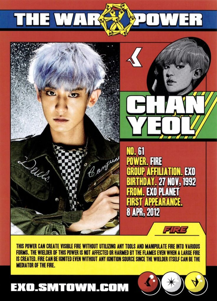CHANYEOL - 'THE WAR : THE POWER OF MUSIC' Character Card