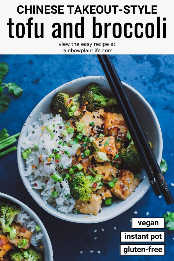 Chinese Takeout Style Tofu And Broccoli Recipe From The Vegan Instant Pot Cookbook Rainbow Plant Life In 2020 Vegan Instant Pot Recipes Instant Pot Cookbook Broccoli Recipes