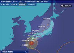 台風情報台風号 九州から近畿に上陸の恐れ    強い勢力の台風号ノルーは種子島付近をゆっくりと北東に進んでいます今後はほぼ勢力を維持したままゆっくり北東に進み九州南部から近畿に上陸の恐れがありますその後も北東に進み西日本を横断する予想です  台風の動きが遅いので西日本では長時間にわたり大雨暴風高波高潮に注意が必要です  weathernews http://ift.tt/12cqCuZ