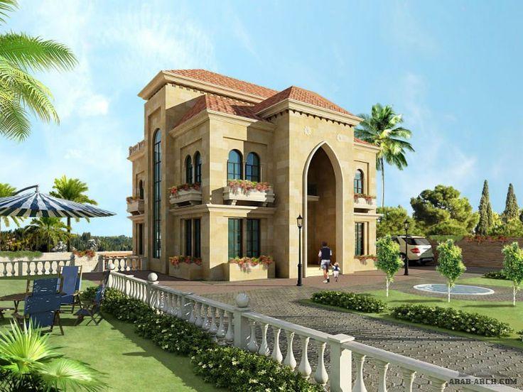 Arab Arch 187 صفحة 6 House Elevation Arabic Pinterest