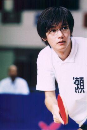 Ping Pong 井浦 新