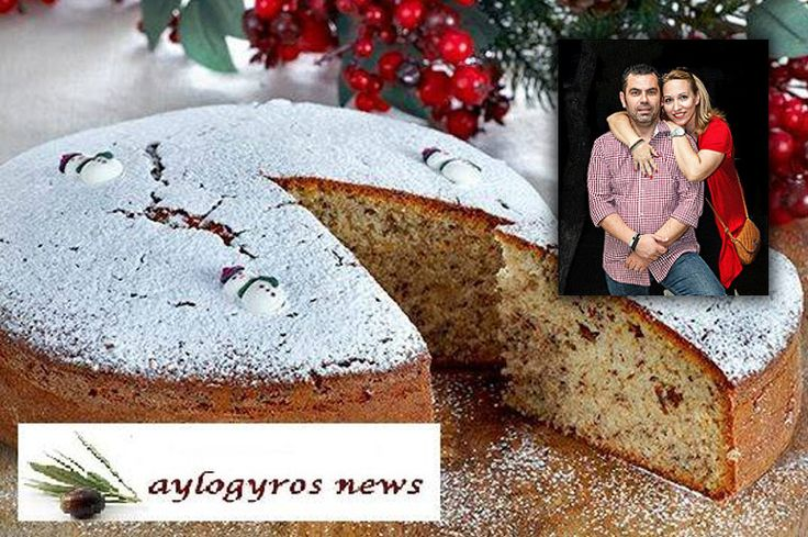 aylogyros news, κοπή πρωτοχρονιάτικης πίτας