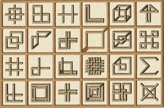 Blog proyecto integrado grupo foj grupo 2 4 a figuras - Figuras geometricas imposibles ...