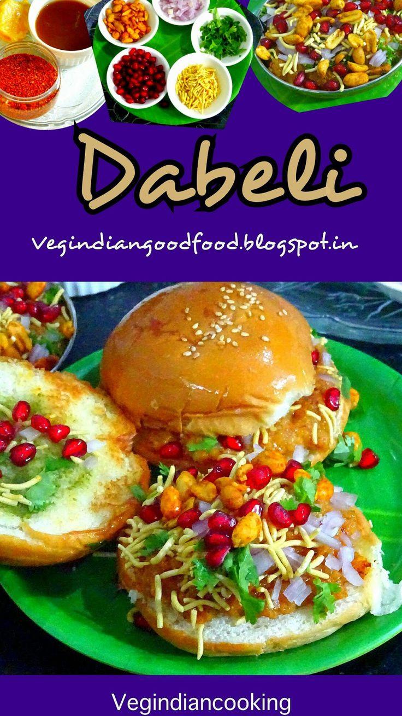 How to make Dabeli   Super quick Yummlicious Kutchi Dabeli Recipe         #Dabeli #dabelimasala #yummlicious #indiansnack #indianrecipes #indianfood #indianmasala #homemade #homemademasala #foodblogger #indianfood #indianfoodblogger #kutch