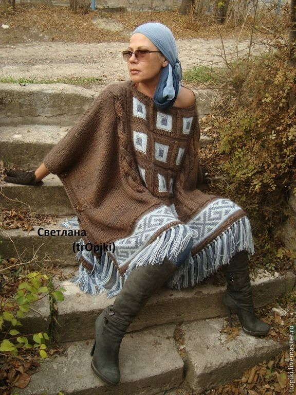 """Купить """"Осенний блюз""""авторское вязаное пончо - коричневый, пончо вязаное, демисезонная одежда"""