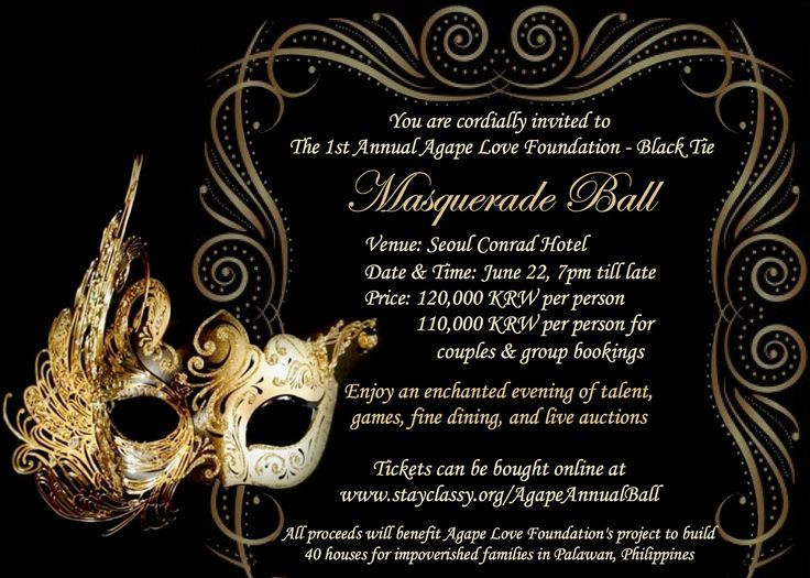 20 best masquerade ball images on pinterest | sweet 16 masquerade, Invitation templates