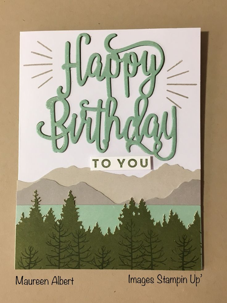Stampin' Up! -May 2018 Paper Pumpkin alternative card....