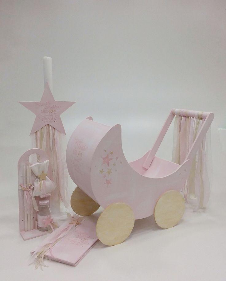 βαπτιστικό κουτί καρότσι με θέμα τα αστέρια ,με λαμπάδα,λαδοσέτ και βιβλίο ευχών