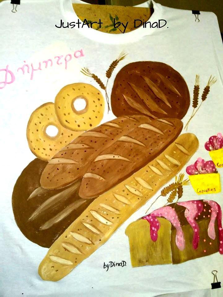 Μπλούζα παιδική ζωγραφισμένη,Ψωμί ,Κέικ - e-paidotopos.gr