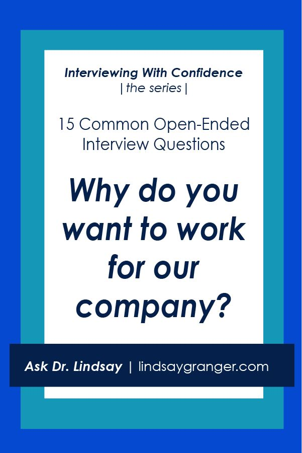 15 Common Interview Questions + How to Answer Them | Why do you want to work for our company?