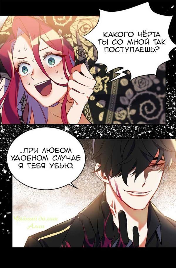 Online manga Chainsaw