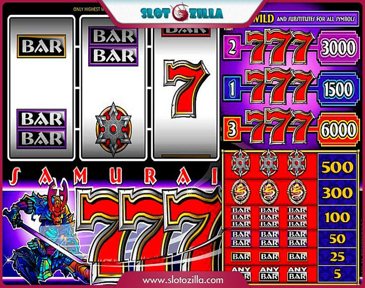 free slot machine sound