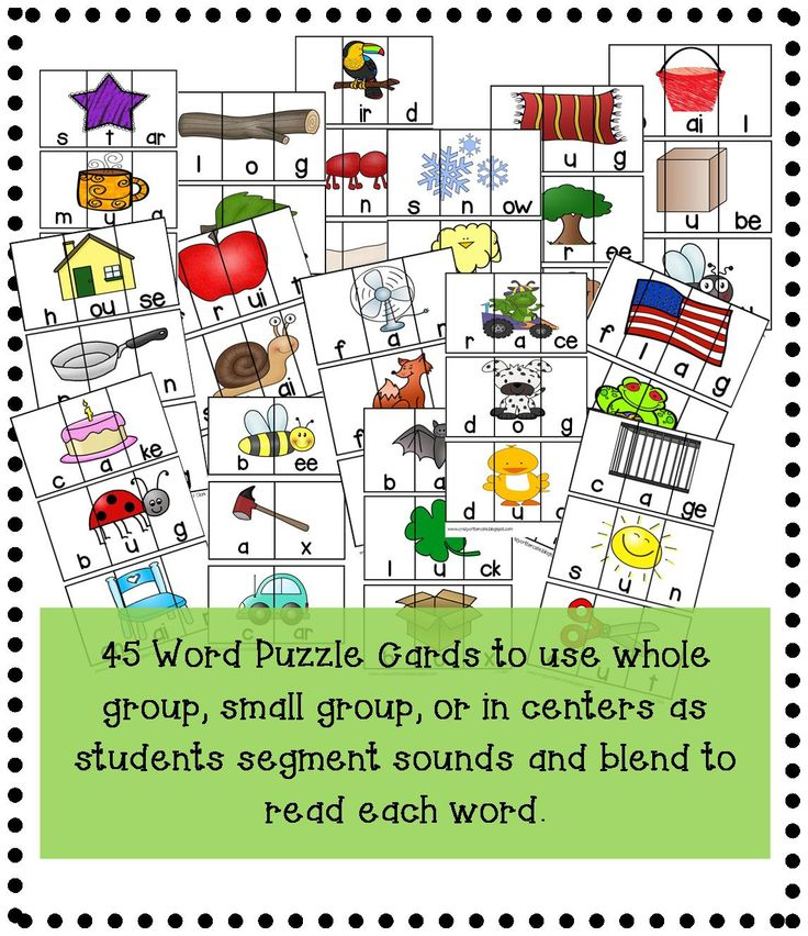 Word Sound Puzzles - segment sounds, phonemic awareness - small groups, intervention groups, literacy centers