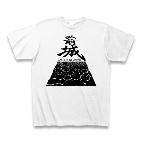弘前城(モノクロバージョン) Tシャツ(ホワイト)