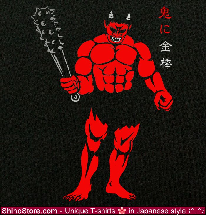 Aka Oni T-shirt - Monster T shirt - Demon japanese tee shirt from Japan