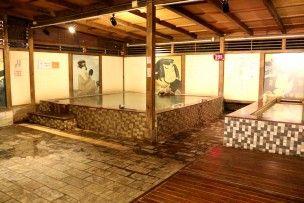 百樂匯溫泉飯店 大浴場