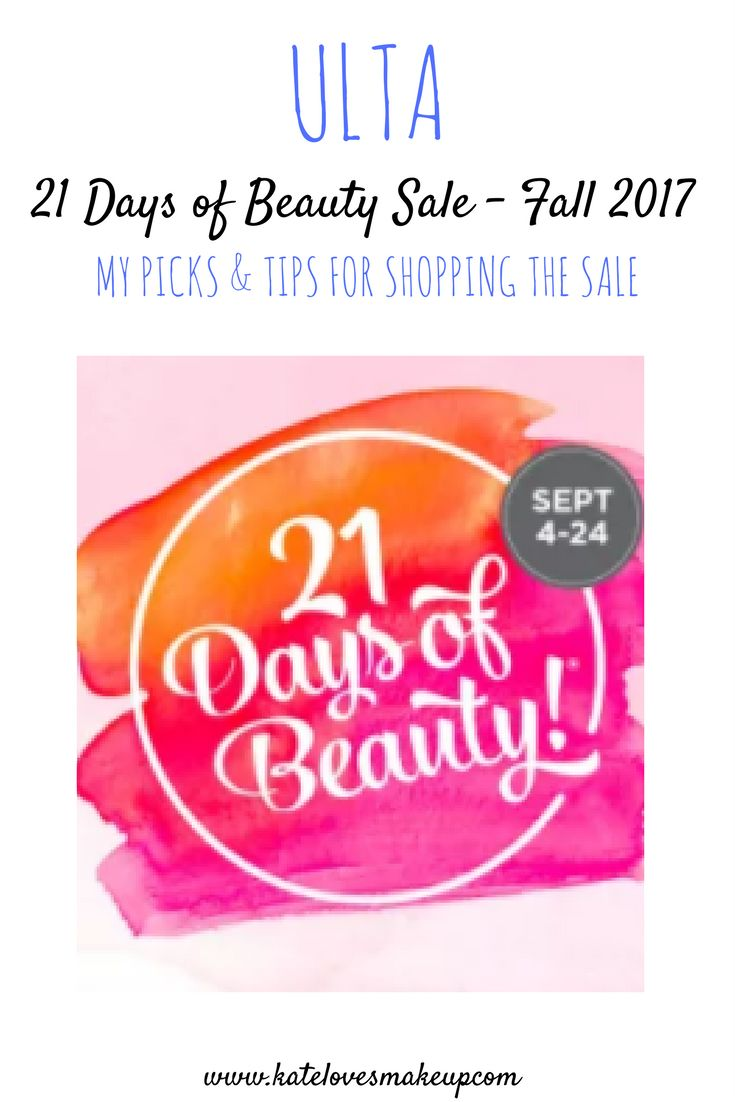 Beauty Blogger Kate Loves Makeup shares her tips and picks for shopping the Ulta 21 Days of Beauty Fall 2017 Sale