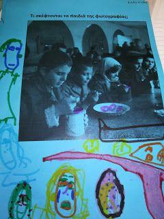 """""""ΠΕΡΙ... ΝΗΠΙΑΓΩΓΩΝ"""" : Τα παιδιά του Σαράντα: Δραστηριότητες με φωτογραφίες"""
