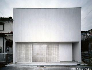 CHROMA: Akira Sakamoto