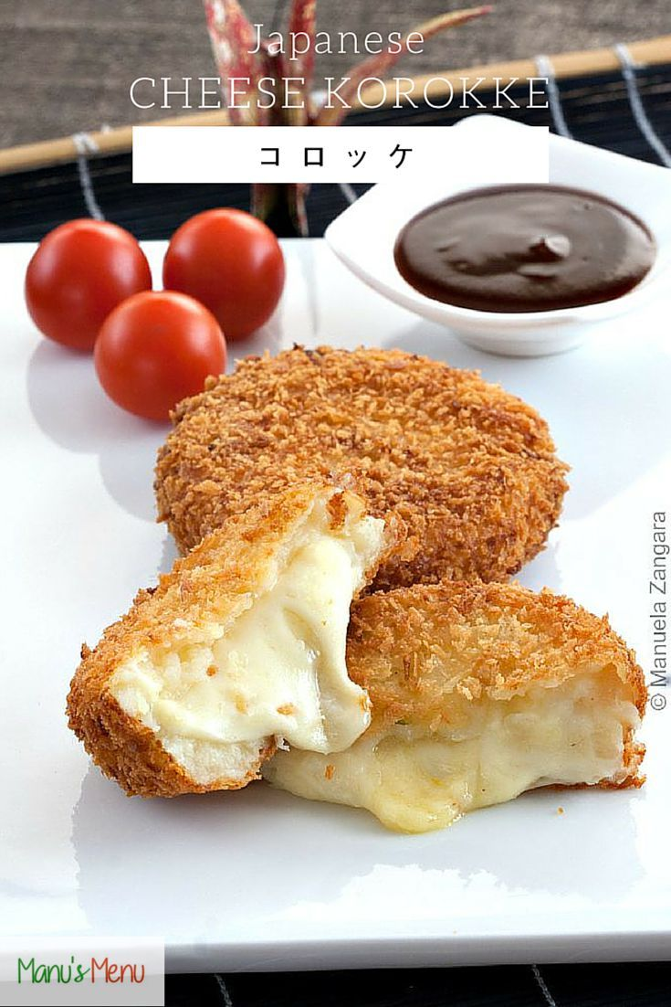 Cheese Korokke -- a fantastic Japanese recipe -- deep fried and panko coated potato croquettes filled with gooey cheese
