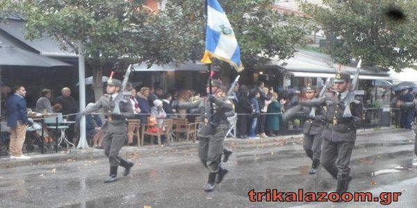 Τρίκαλα: Τραγούδησαν το Μακεδονία ξακουστή και τρελάθηκαν οι συναγερμοί! | Βίντεο