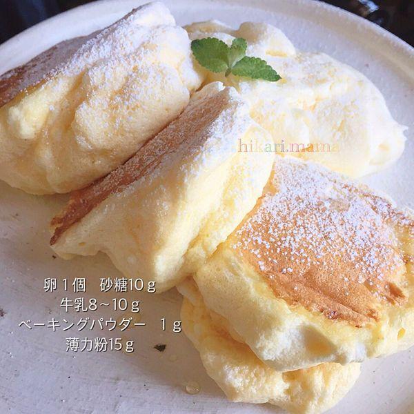 改良版!ふわふわ卵感up♡スフレパンケーキ