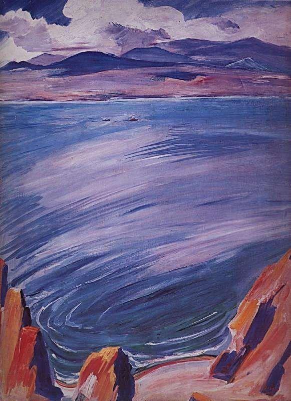 1936 Озеро Севан. ЧС - Сарьян Мартирос Сергеевич