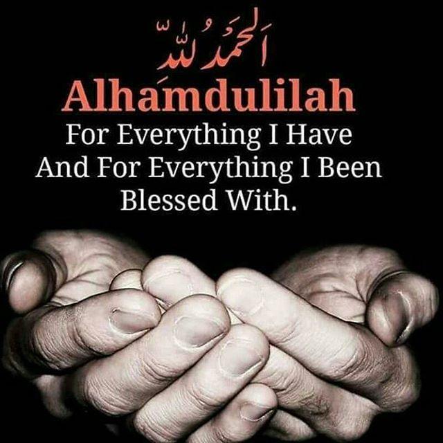 #GreatReminder #ReminderInIslam #AllahuAkbar #InspiringWordsInIslam #BeautifulLine #MeaningfulWords #Patience #SilentHope #SilentWish #SilentPrayer
