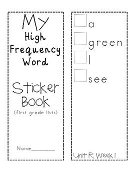 HFW Sticker Book for Reading Street First Grade-great assessment/goal setting tool. FREE for the whole year!