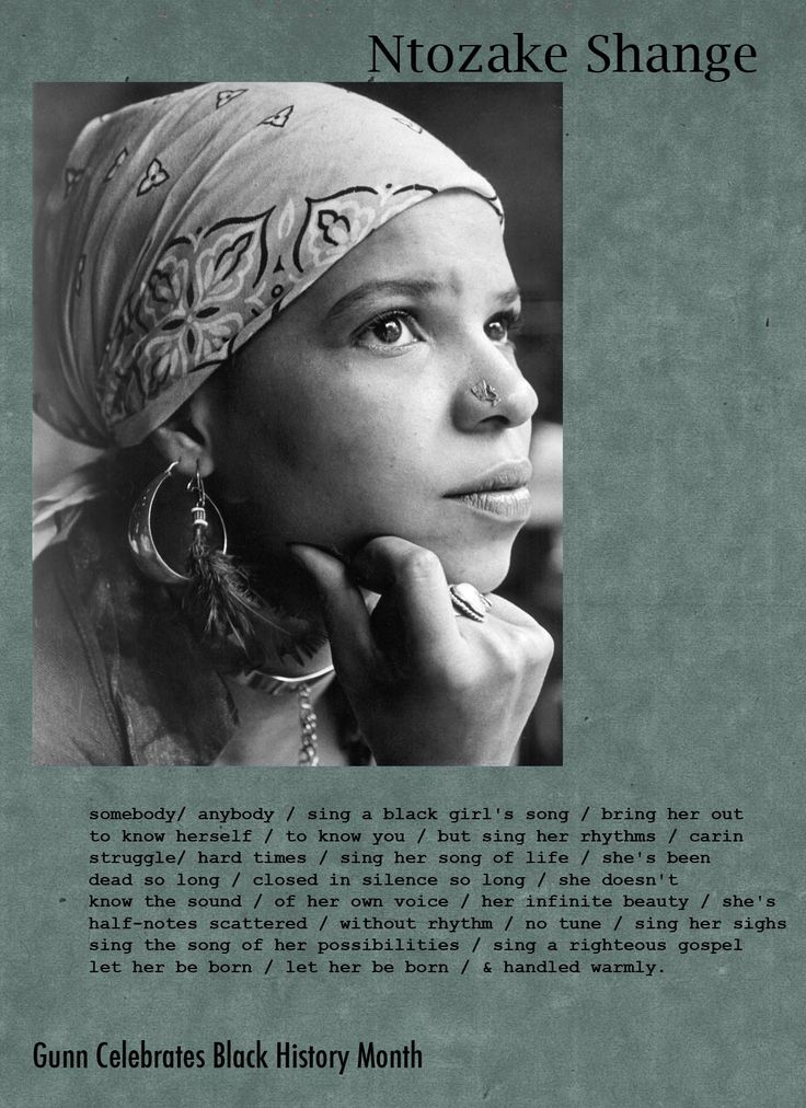 ntozake shange essay Immediately download the ntozake shange summary, chapter-by-chapter analysis, book notes, essays, quotes, character descriptions, lesson plans, and more - everything you need for studying or teaching ntozake shange.